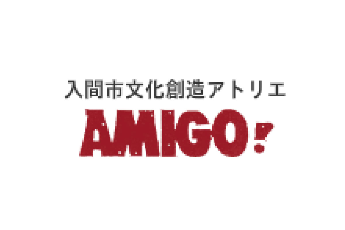 AMIGO!